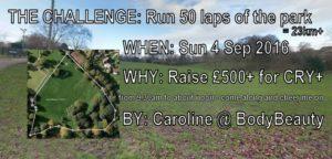 Caroline's Park Challenge